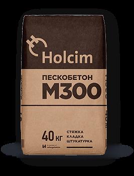 peskobeton-holcim-m-300