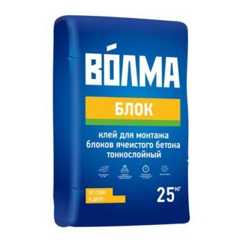 klej-dlya-montazha-blokov-yacheistogo-betona-volma-blok-tonkoslojnyj-25-kg