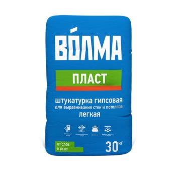 shtukaturka-gipsovaya-volma-plast-30-kg