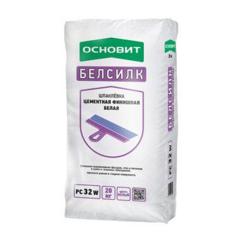 shpaklevka-czementnaya-finishnaya-osnovit-belsilk-pc32-w-belaya-20-kg