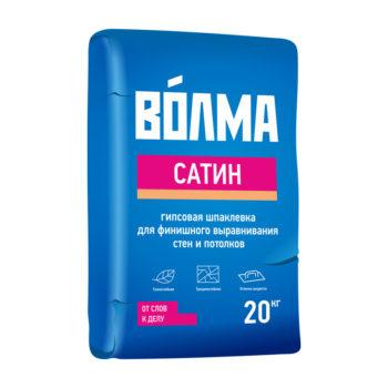 shpaklevka-gipsovaya-finishnaya-volma-satin-20-kg