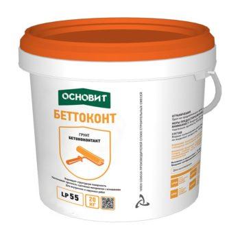 grunt-betonokontakt-osnovit-bettokont-lp55-20-kg