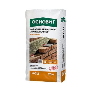 kladochnyj-rastvor-dlya-obliczovochnogo-kirpicha-osnovit-brikform-ms11-belyj-25-kg