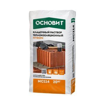 kladochnyj-rastvor-teploizolyaczionnyj-osnovit-putform-ms114-20-kg
