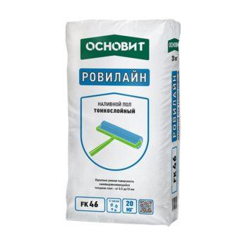 nalivnoj-pol-tonkoslojnyj-osnovit-rovilajn-fk46-20-kg