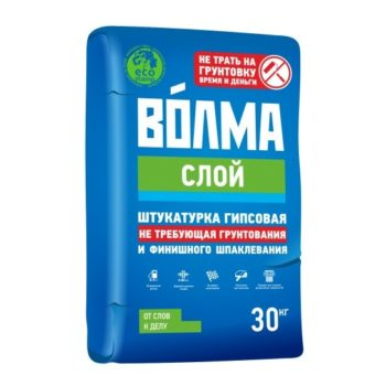 shtukaturka-gipsovaya-volma-sloj-30-kg