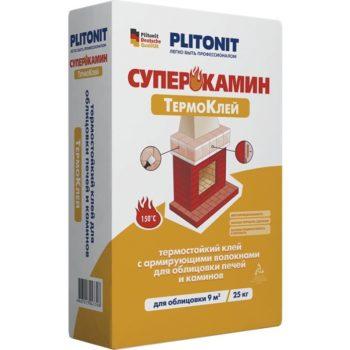 plitonit-superkamin-termokley