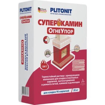 plitonit-superkamin-ogneupor