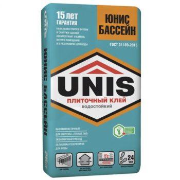 yunis-basseyn-hydro