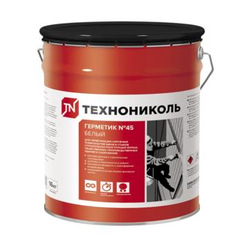 germetik-butilkauchukovyy-tekhnonikol-45-belyy