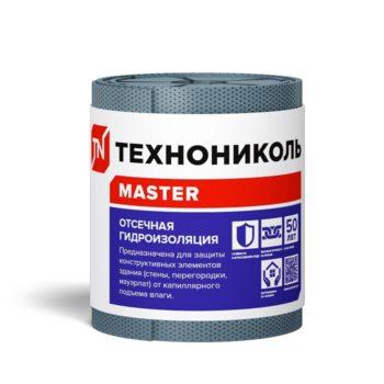 gidroizolyacziya-otsechnaya-tehnonikol-200-20h02-m
