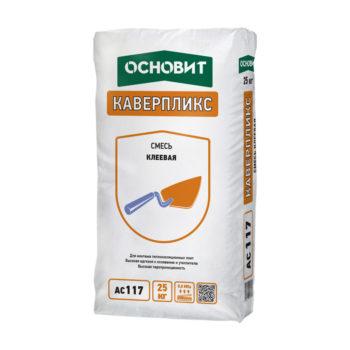 kleevaya-smes-osnovit-kaverpliks-ac117-25-kg