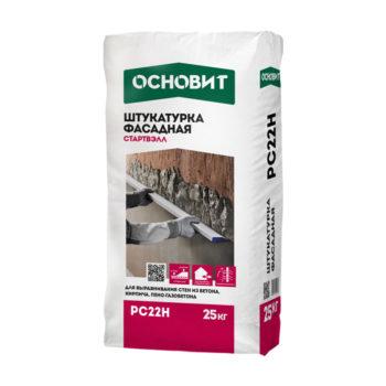 shtukaturka-fasadnaya-osnovit-startvell-rs22-h-25-kg