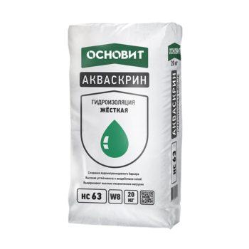 zhestkaya-gidroizolyacziya-osnovit-akvaskrin-hc63-20-kg