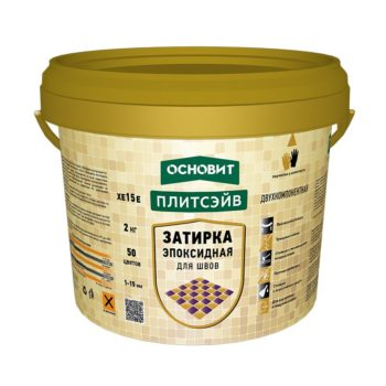 zatirka-epoksidnaya-osnovit-plitsejv-xe15-e-010-belyj-2-kg