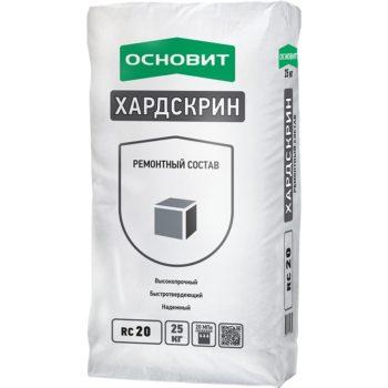 remontnyj-sostav-osnovit-hardskrin-rc20-25-kg